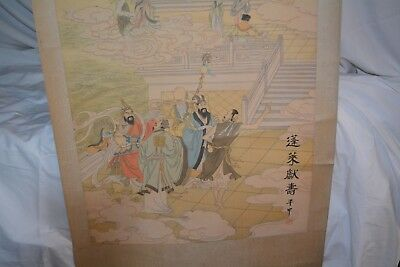 Vintage Chinese  Scroll Wall Hanging, Chinese Warriors