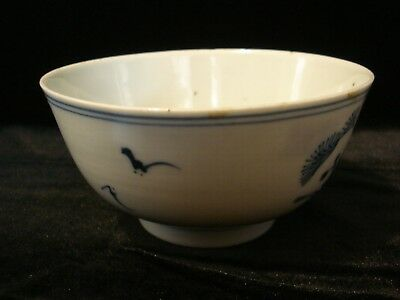 China Blue White Qing Dynasty Bowl with Marking at Base