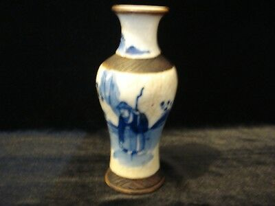 China Qing Dynasty Vase