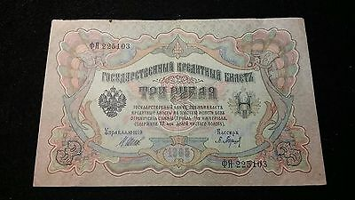 1905 3 Rouble Russian Empire    Bank Note      # 640
