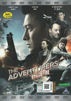 The Adventurers (2017) DVD Movie English Sub _ PAL  All Region _ Andy Lau