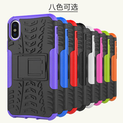 Rugged Hybrid Armor Shockproof Hard Case Stand Cover For Samsung Galaxy S8 S8PRA