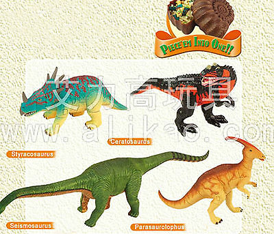 4 kinds 4D Animal Puzzle Toy Assembly Dinosaur Dragon #B-60
