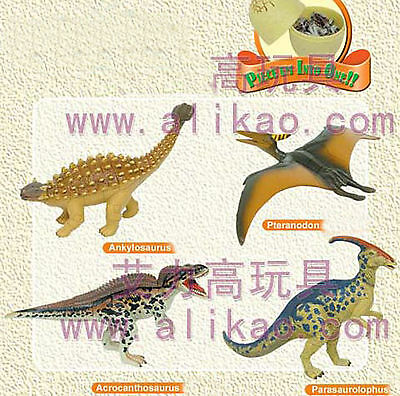 4 kinds 4D Animal Puzzle Toy Assembly Dinosaur Pterosaur Dragon Egg #B-75