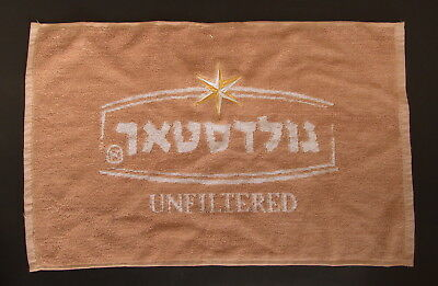 Goldstar Gold Star Israeli Unfiltered Beer – Bar / Pub Small Cotton Towel NEW
