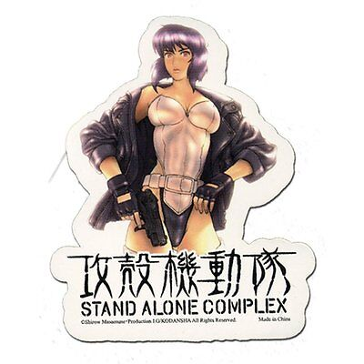 *NEW* Ghost in the Shell Stand Alone Complex: Motoko Pose Sticker by GE