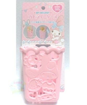 SANRIO My Melody KAWAII Cutlery Case or Accessory Case with Suction Cup or Hook
