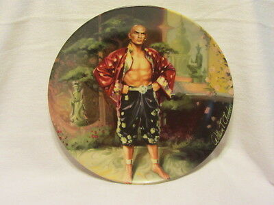 """Vtg E M Knowles The King & I Collector Plate """"a Puzzlement"""" Mib Coa"""