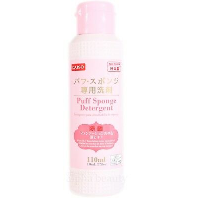 Daiso Japan Makeup Tool Detergent Cleansing Lotion for Sponge Puff & Brush 110ml