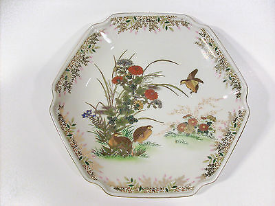 Otagiri decorative hexagonal plate with partridge motif