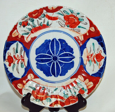 "Antique Japanese Hand Painted Blue Red Imari 8 1/2"" Plate"