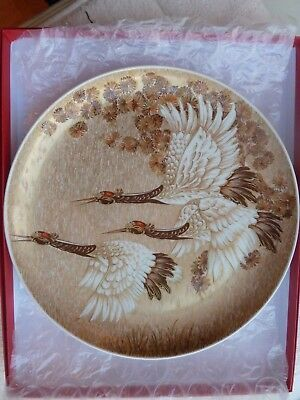 Collectable Plate Paradiso Pattern by Artist K Nossek with display stand