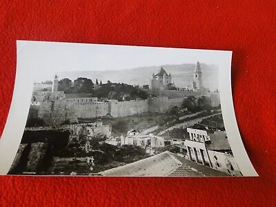 Vintage Original Early Israeli Judaism Photo Comeriner