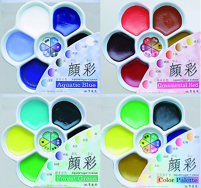 Boku Undo Gansai Umezara Watercolour Paint 6 Colors Pallete Japanese Colour New