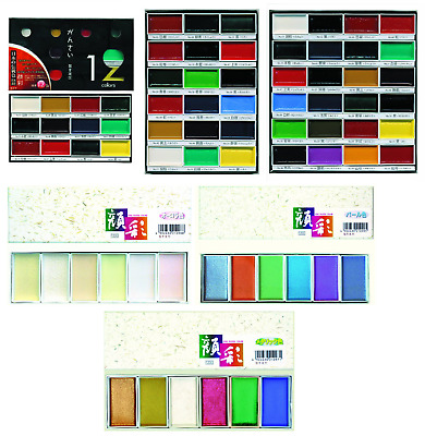 Boku Undo Gansai Watercolour Paint Japanese Colour Palette Free Shippng New