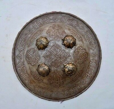 Vintage Indo Persian Mughal Islamic Qazar Kufic Script Engraved Steel Shield