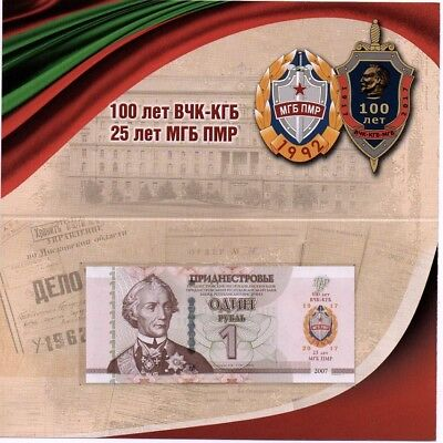 Transnistria - 1 Ruble 2017 100 years of the VCHK - KGB Lemberg-Zp