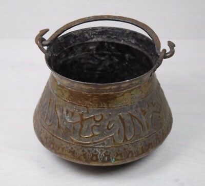 Antique 19C. Arabic OTTOMAN Calligraphy Writings Religious Engraved Vessel Deco