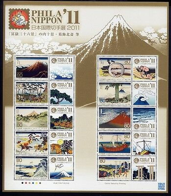 JAPAN 2011 Gemälde Paintings Philanippon Kunst Art 5707-5716 ** MNH