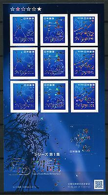 Japan 2014 Sternzeichen Constellations Hologramm Tales from Stars I MNH