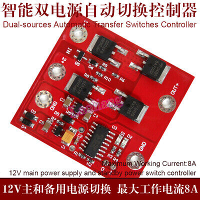 DC 12V 8A Dual-Sources Automatic Transfer UPS Switch Battery Power Supply Module