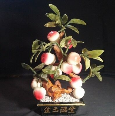 "Vintage Asian Chinese JADE Green Leaves Bonsai Peach Tree ~ 13.5"" by 10"" ~ NICE"