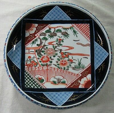 Vintage Japanese Imari Arita Aoki Large Shallow Bowl or Deep Charger Plate Dish