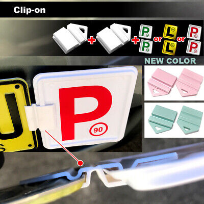 Clip It On P Plate Clips Car Number Licence Plate: 2 Piece P/L +2 Clips Set