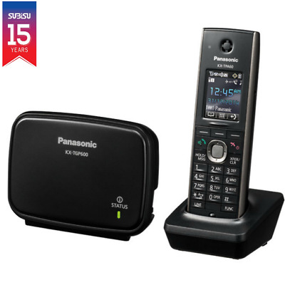 Panasonic KX-TGP600 SIP DECT VoIP Cordless Phone System - NEW