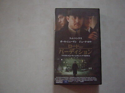 ROAD TO PERDITION japanese movie VHS japan Sam Mendes