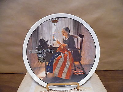 Norman Rockwell Plate 1980 Mothers Day MIB w/COA