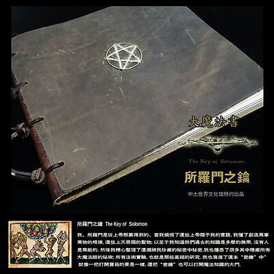 The Key of Solomon Retro Black Magic Book Collection Genuine Leather Cover Gift