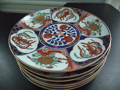 "6 Vintage Modern Japanese Hand Painted Imari Gold Gilt Luncheon 9-1/2"" Plates!"