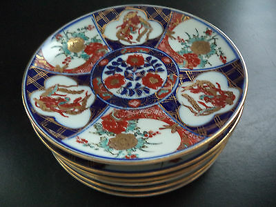 6 Vintage Japanese Hand Painted Imari Gold Gilt BB Bread Butter Cake Plates!