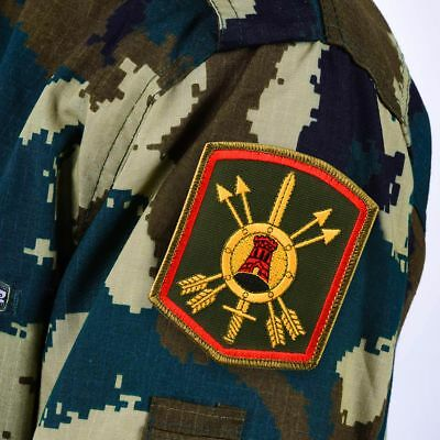 Russian Army patch chevron of 33rd Missile Division of Strategic Missile Forces