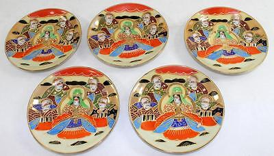 Lot of 5 Antique Beppin Japanese Small Decorative Hand Painted Saucers/Plates