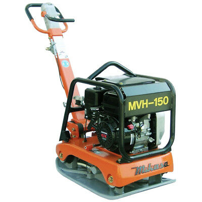Multiquip MVH150VGH 6620 lbs 5600 VPM Anti-Vibration 17-Inch Plate Compactor