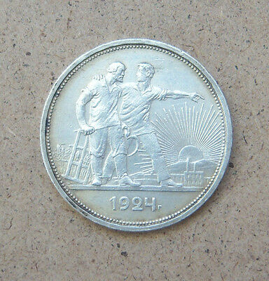 1924 Russia USSR 1 Rouble silver excellent coin