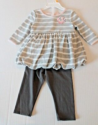 Lilt Gray Striped Cupcake Top & Leggings 2-Piece Outfit Baby Girl 12 Months NEW
