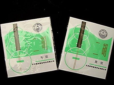2 QUALITY IN & OUT STRING FOR CHINESE ERHU FRIDDLE VIOLIN MUSICAL INSTRUMENT a13