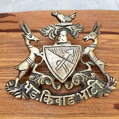 Rustic Cast Brass Antique Style ROYAL FAMILY COAT OF ARM Multi use #27