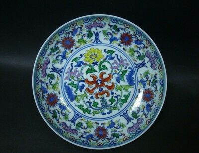 "Very Fine Old China ""DouCai"" Painting Porcelain Plate Marked ""YongZheng"""
