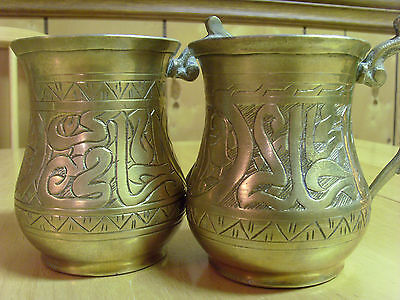 Vtg 2 Turkish Ottoman Solid Brass Cups Goblets, Etched Islamic Script, Hammered