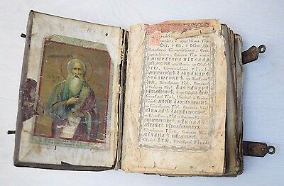 Antique Collectible Family Gospel Russian Book Canon Mother of World Nicholas I
