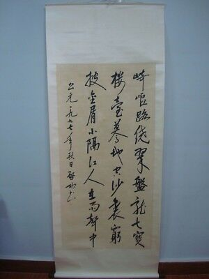 """Very Large Rare Old Chinese Handwriting Calligraphy Marked """"QiGong"""""""