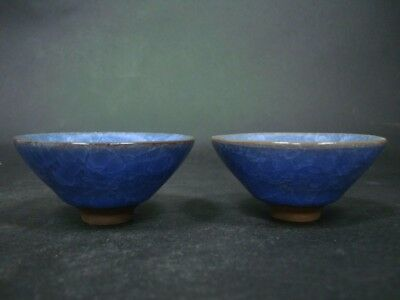 A Pair of Fine Old Chinese Blue Glaze Porcelain Cups TeaBowls