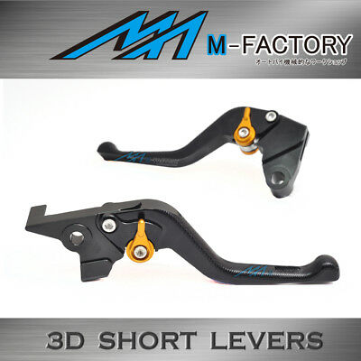 Fit Yamaha TMAX 530 12 13 14 Black 3D Short Front Rear Brake Levers FSBG