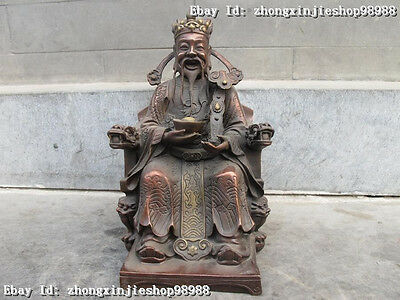 Chinese Folk Feng shui Pure Bronze Lucky Money Dragon wealth God plutus Statue