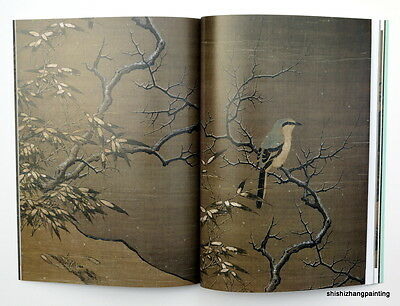 Chinese book album of ancient birds flowers landscape painting Song Yuan dynasty