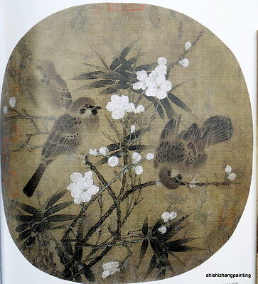 Chinese book album of birds flowers painting in ancient China(Song Yuan dynasty)